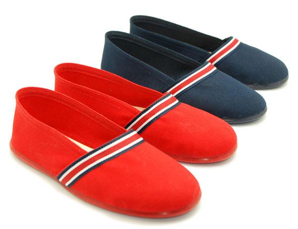 zapatillas niño Okkaspain